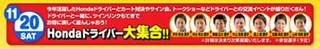 motegi_hoda-thumbnail2.jpg